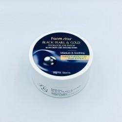 Патчи для глаз с черным жемчугом FARMSTAY BLACK PEARL & GOLD HYDROGEL EYE PATCH - 60 шт.