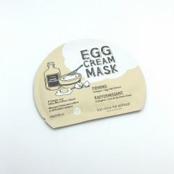Тканинна маска з яєчним жовтком TOO COOL FOR SCHOOL EGG CREAM MASK FIRMING - 28 г