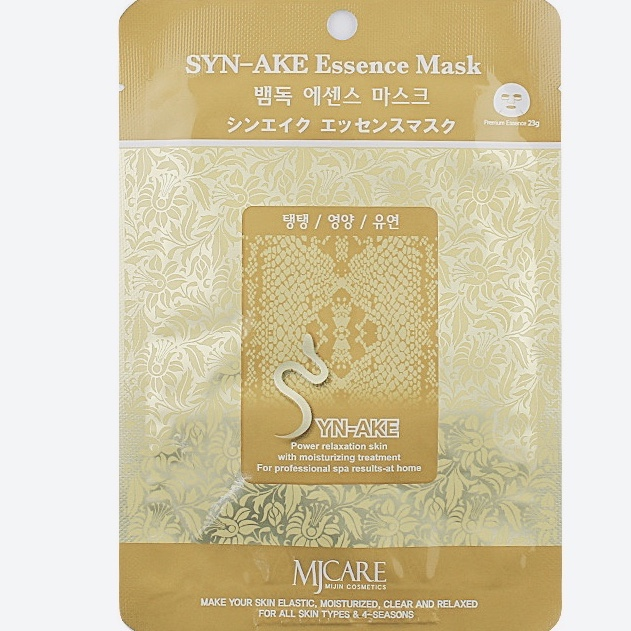 Маска для лица со змеиным ядом MJ CARE SYN-AKE Essence Mask - 23 г
