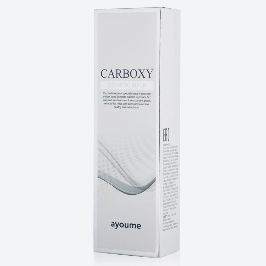 Набор для омоложения кожи лица в домашних условиях Ayoume CARBOXY ESTHETIC MASK - 20 мл / 5 г