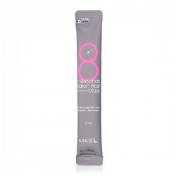 Пробник маски против повреждения волос Masil 8 Seconds Salon Hair Mask - 8 мл
