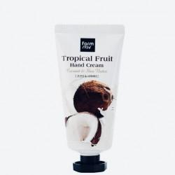 Крем для рук с кокосом и ши FARMSTAY TROPICAL FRUIT HAND CREAM COCONUT - 50 мл