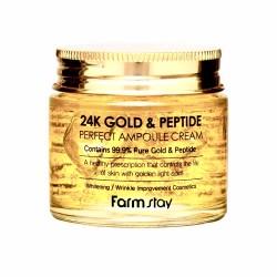 Пептидний крем для обличчя з біозолотом FARMSTAY 24K GOLD & PEPTIDE PERFECT AMPOULE CREAM - 80 мл